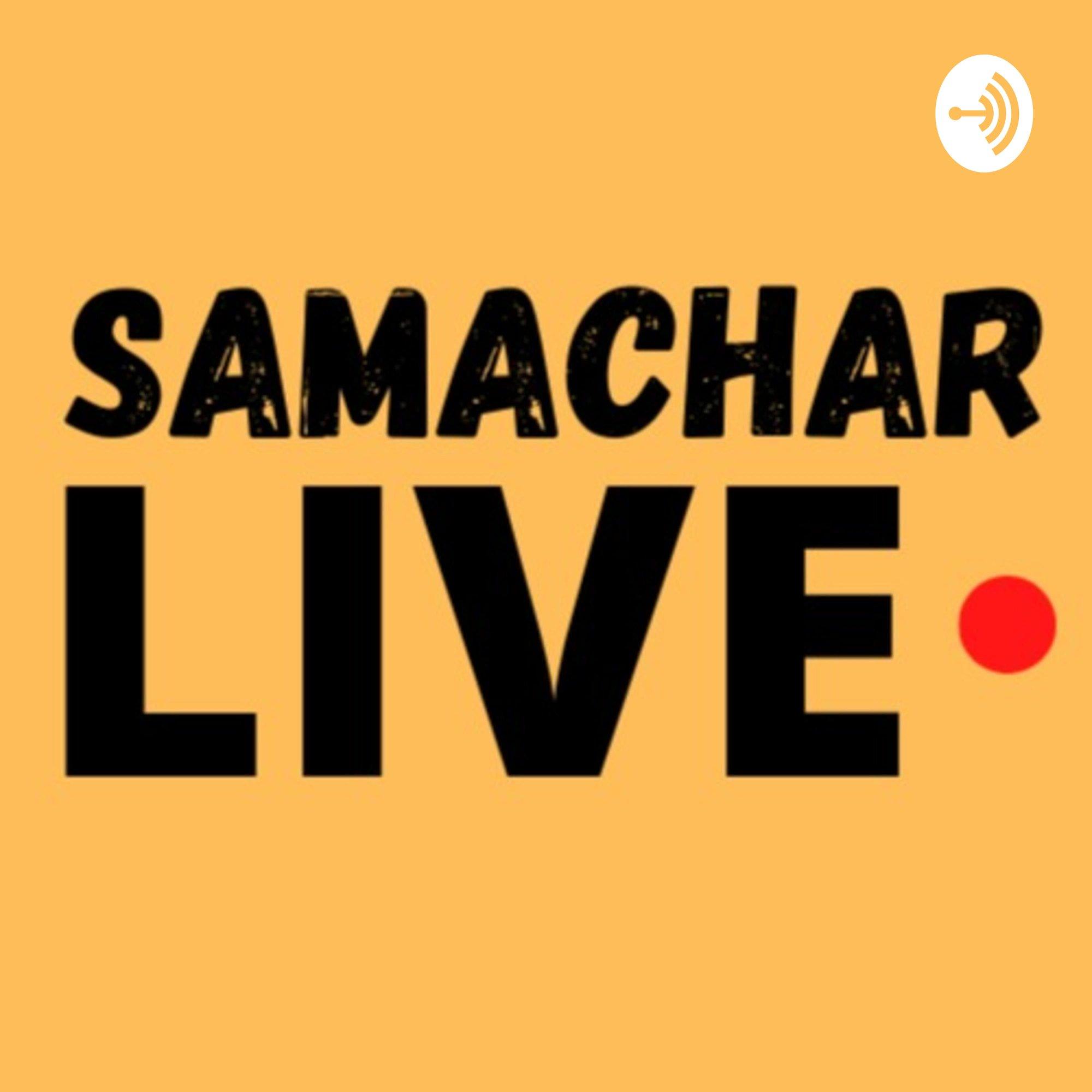 SamacharLive Hindi  