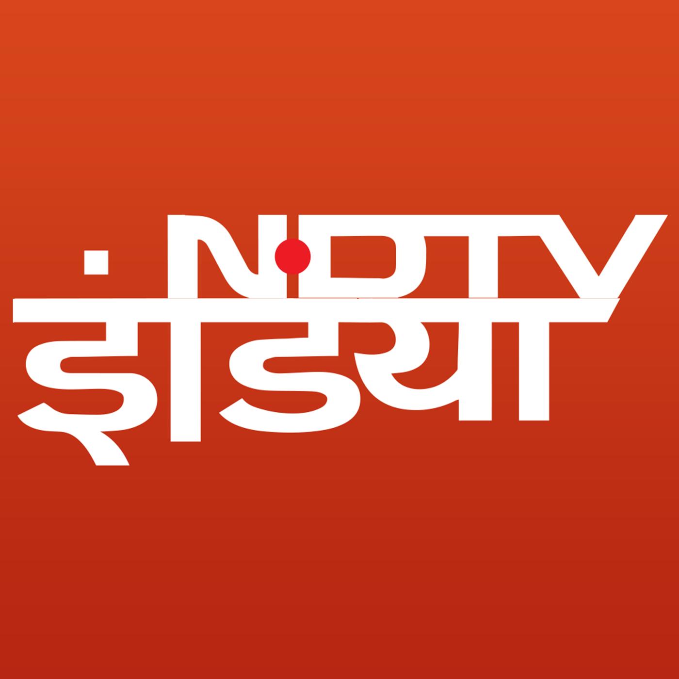 NDTV HINDI NEWS  