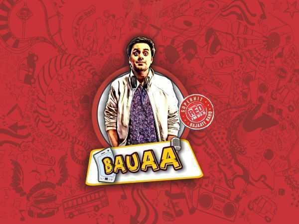 Baua Maze on different styles of dhamki! |
