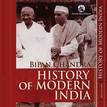 आधुनिक भारत का इतिहास (संपूर्ण) |