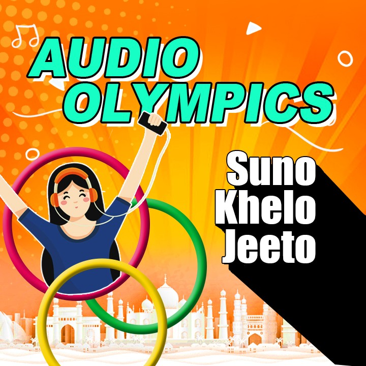 Audio Olympics - Day 4 |