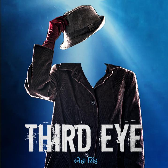 Third Eye |