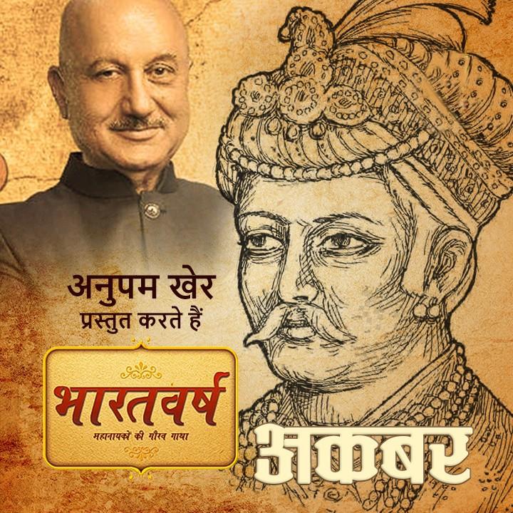 Anupam Kher Prastut Karte Hai Bharatvarsh : Akbar |