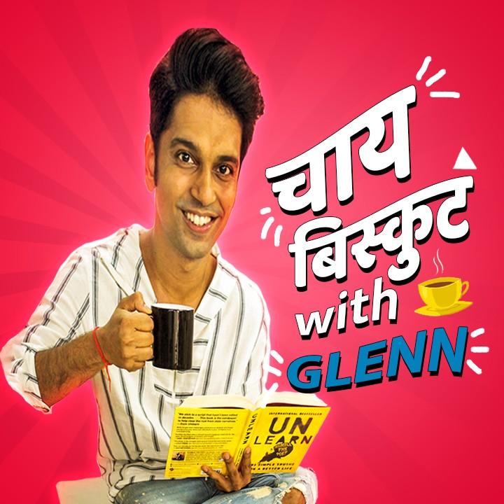 चाय बिस्कुट with Glenn  