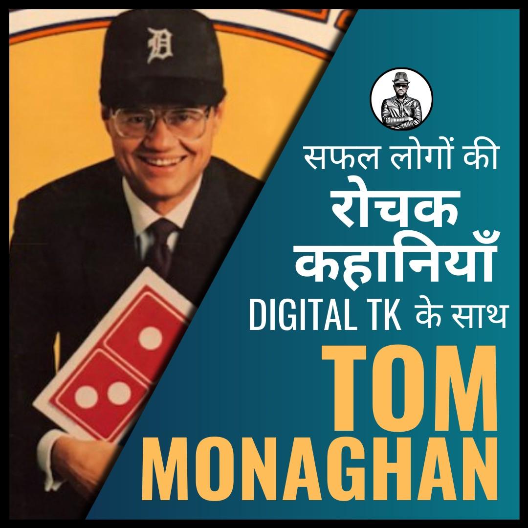 Tom Monahar - Domino Man