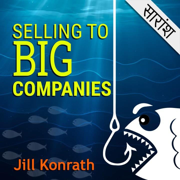 Selling To Big Companies - Jill Konrath |