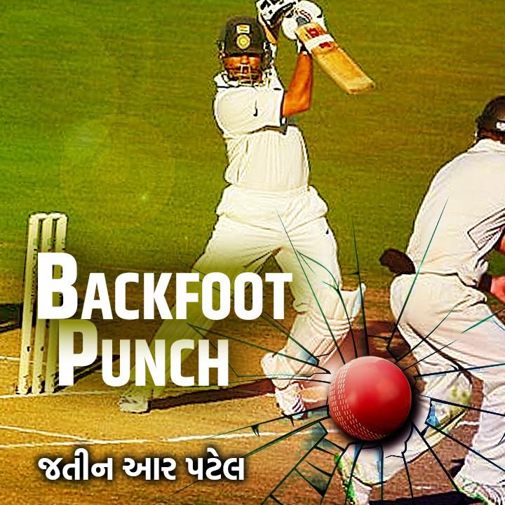 Backfoot Punch Teaser