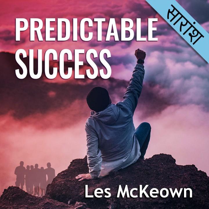 Predictable success - Les McKeown |