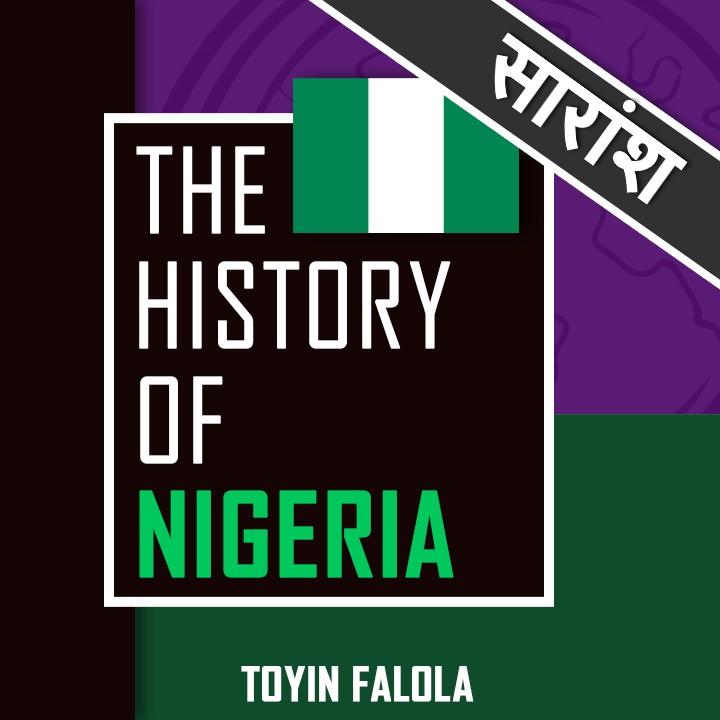 A History of Nigeria-Toyin Falola  |