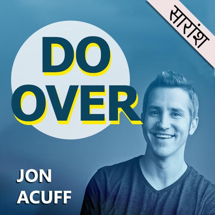 Do Over |
