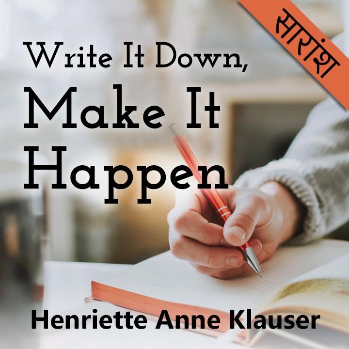 Write It Down  Write-Henriette Anne Klauser |