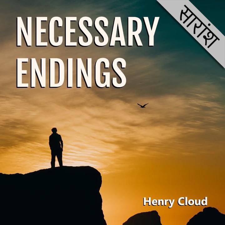 Necessary Endings  |