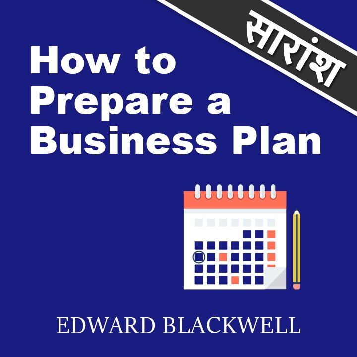 How to Prepare a Business Plan |