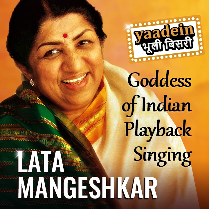 Goddess of Indian Playback Singing Lata Mangeshkar_1 |