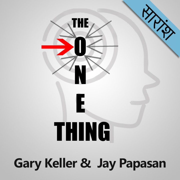 The One Thing - Book Summary |
