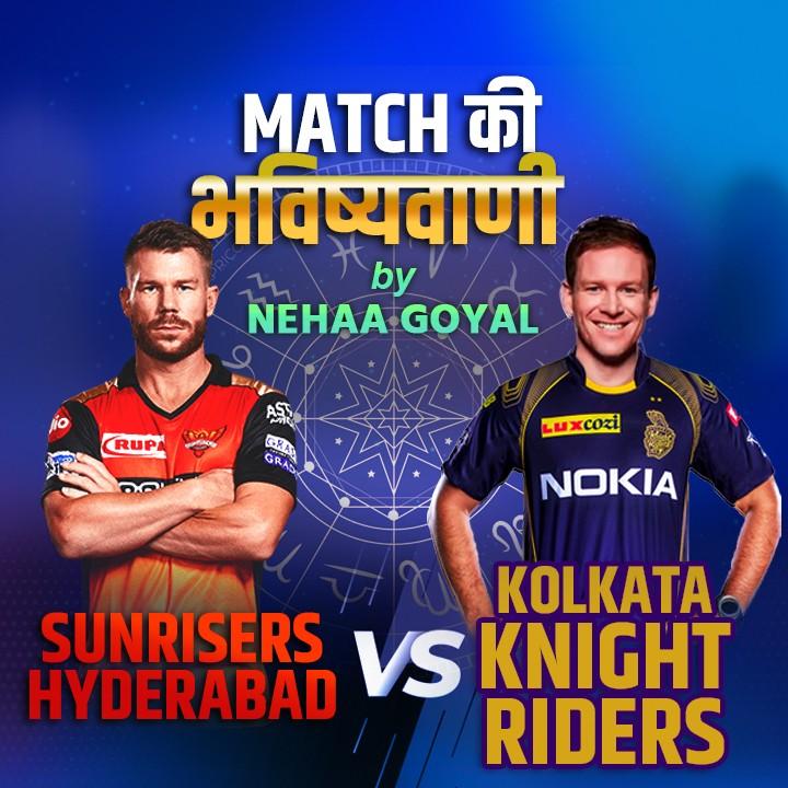 Match 03 - SRH vs KKR - (11th April) |