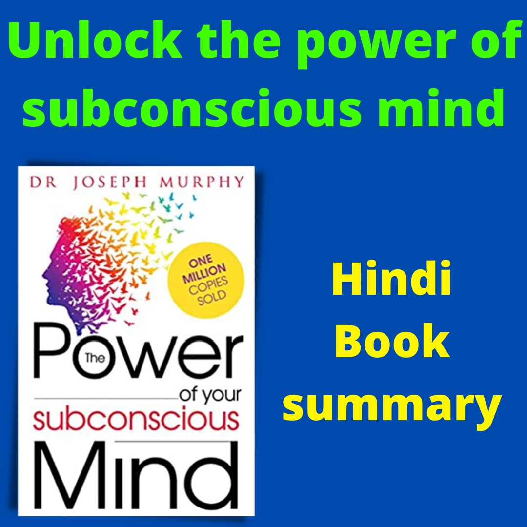 Part 1 unlock the power of subconcious mind |