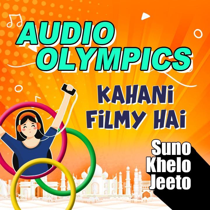 Kahani Filmy Hai