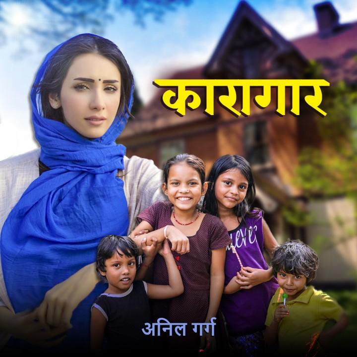 1. Aadhi Rat Ka Samay