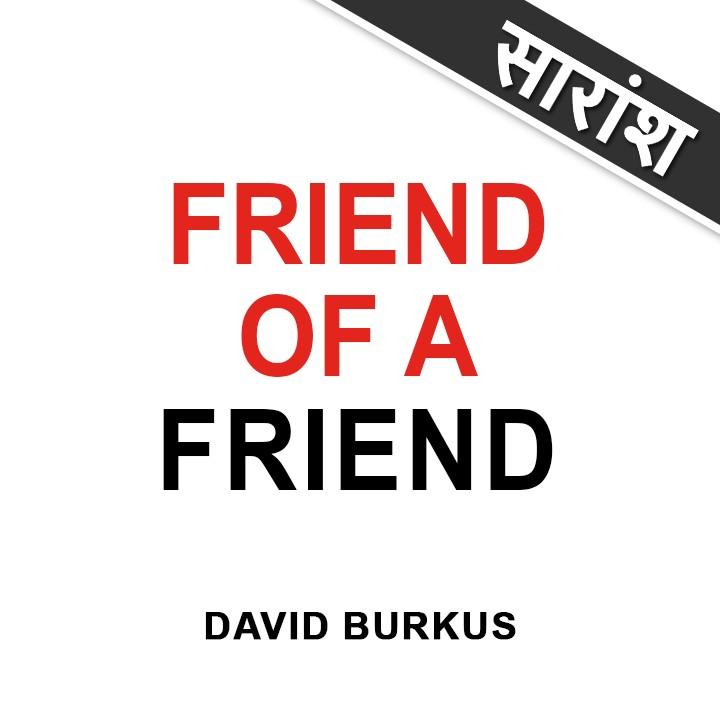 Friend of a Friend Writer-David Burkus |