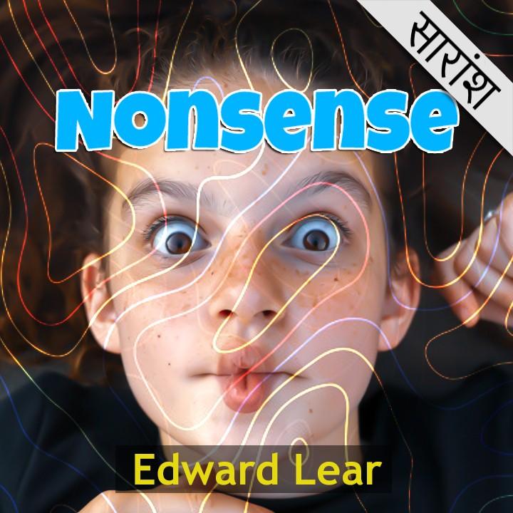 Nonsense - Edward Lear |