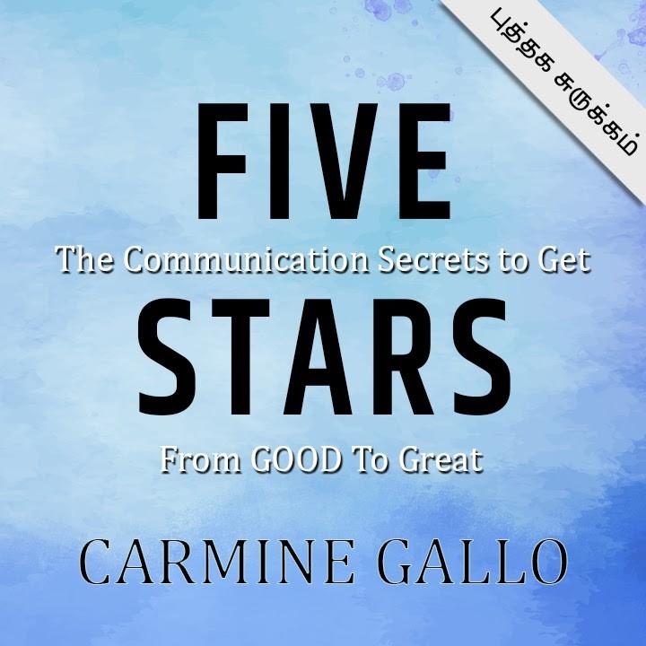 Five star |