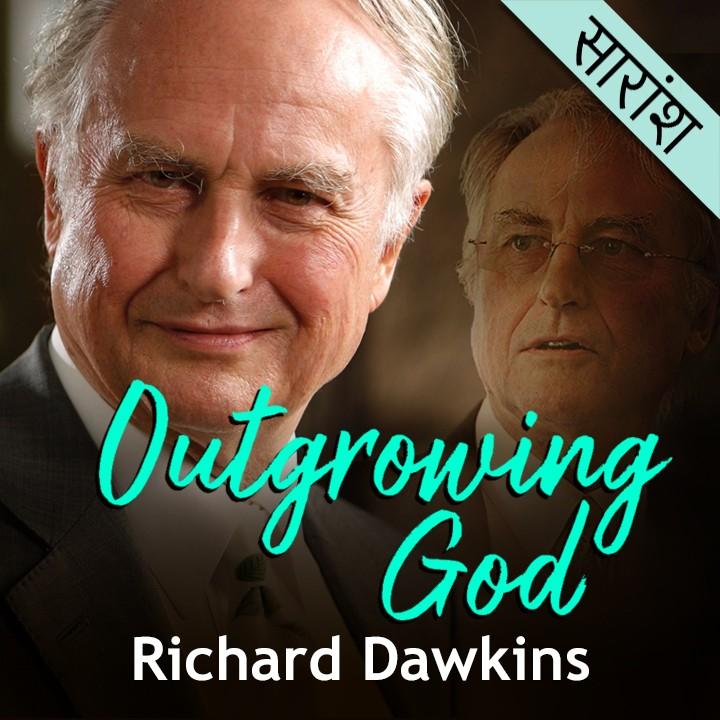 Outgrowing God - Richard Dawkins |