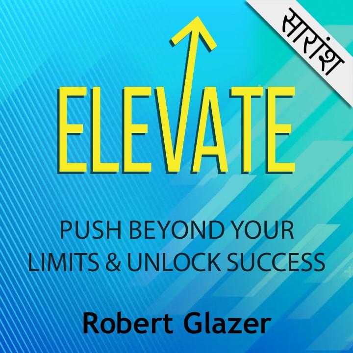Elevate - Robert Glazer |