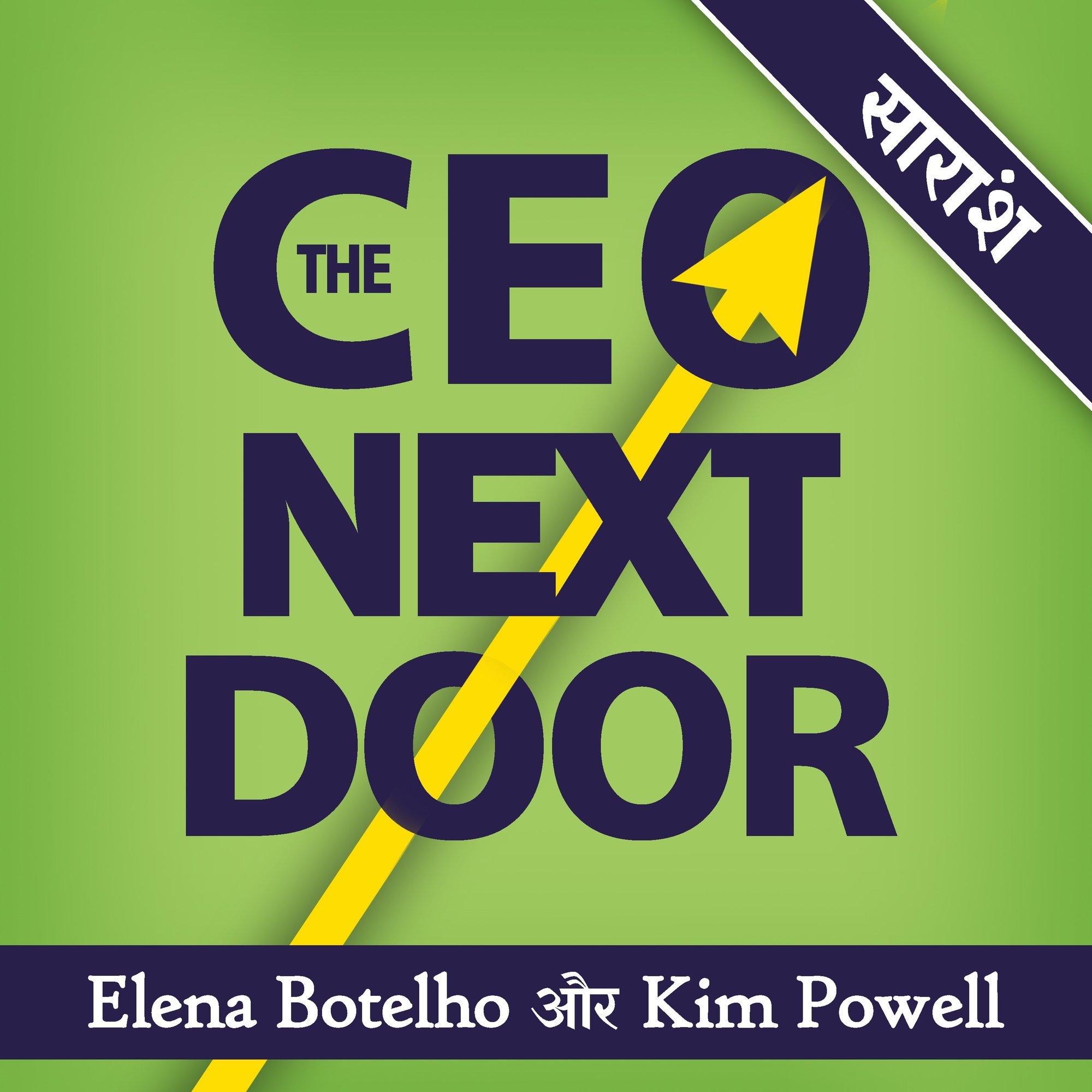 The CEO nextdoor |