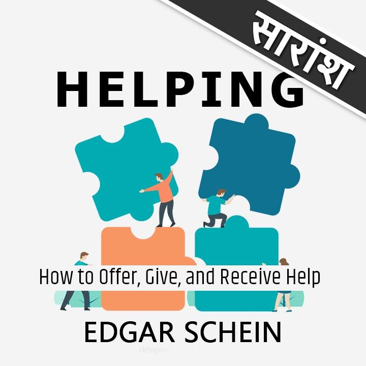 Helping |