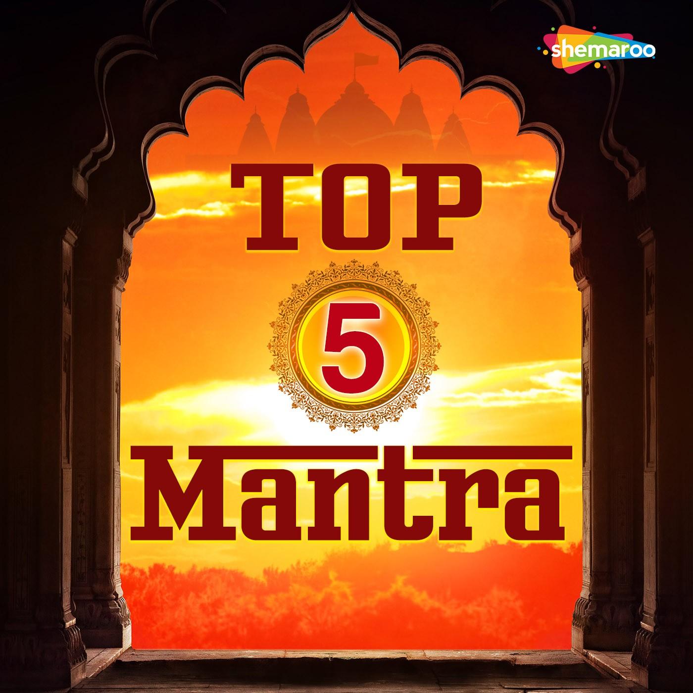 Aadinathay Mantra