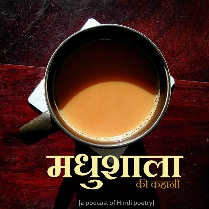 3. Bachchan's Madhushala, Holi Diwali  