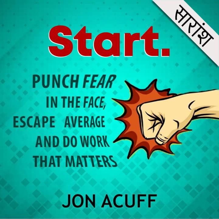 Start - Jon Acuff |