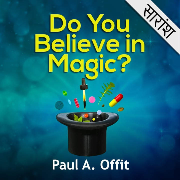 Do you bealive in Magic - Paul A Offit, |