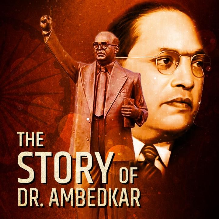 Dr Bhim Rao Ambedkar biography in hindi |