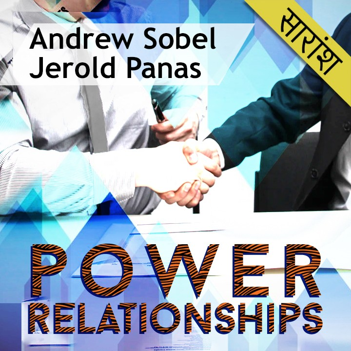 Power Relationship Writer-Andrew Sobel and Jerold Panas  |