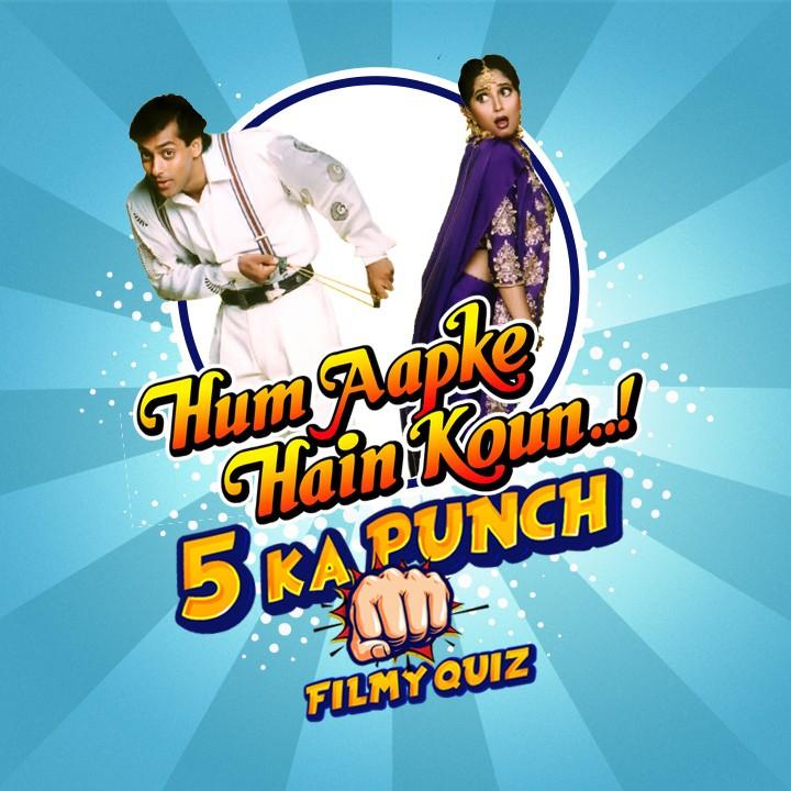 Hum Aapke Hai Kaun - 5 Ka Punch |
