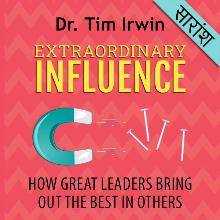 Extraordinary Influence - Tim Irwin |