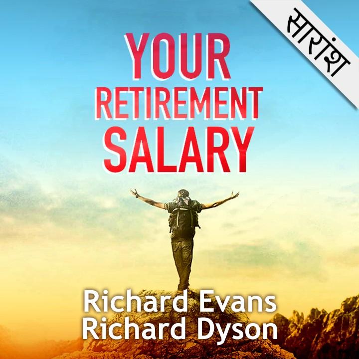 Your Retirement Salary -Richard Dyson and Richard Evans |