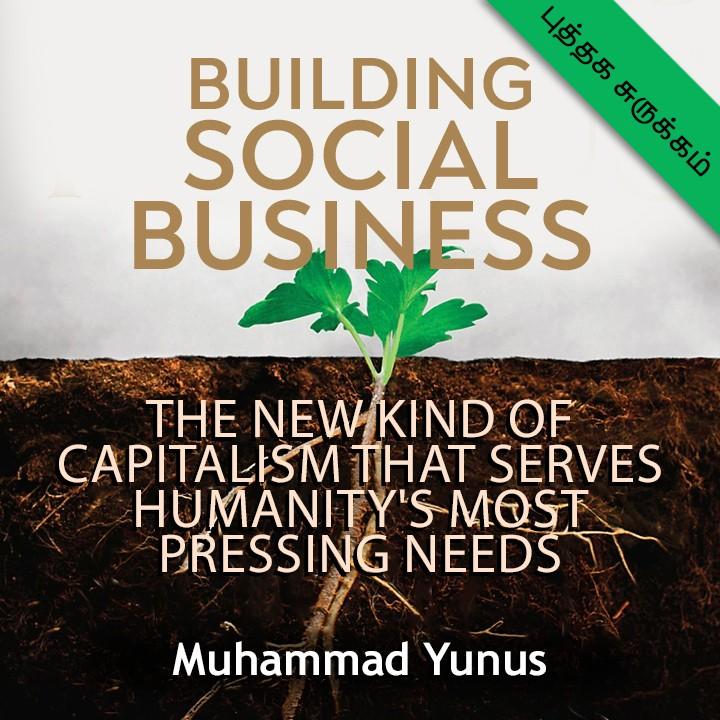 Building Social Business |
