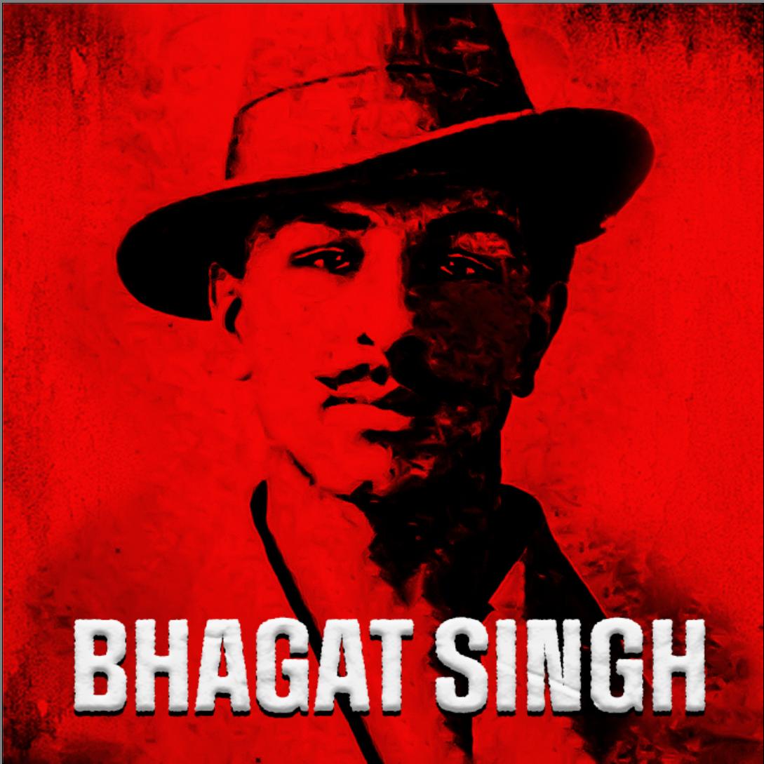 Bhagat Singh |