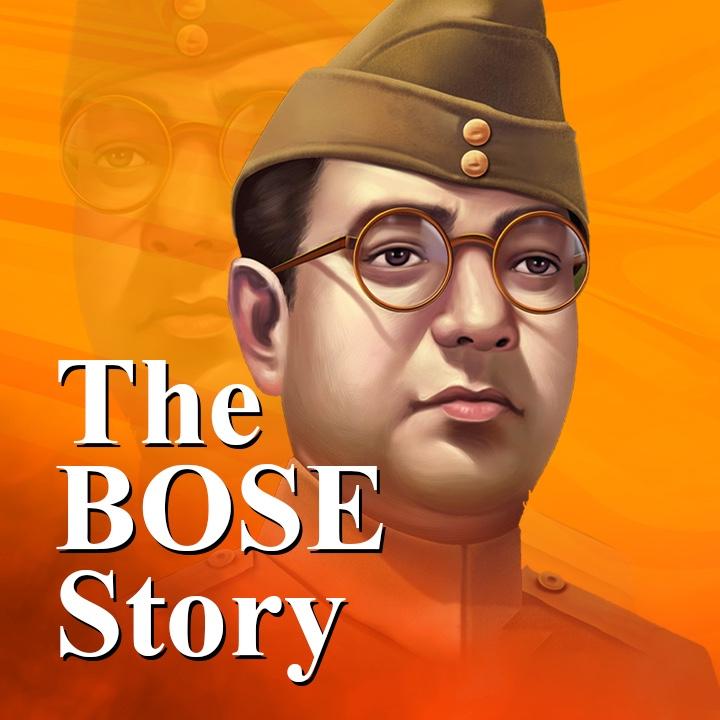 Subhash Chandra Bose (Complete Story) |