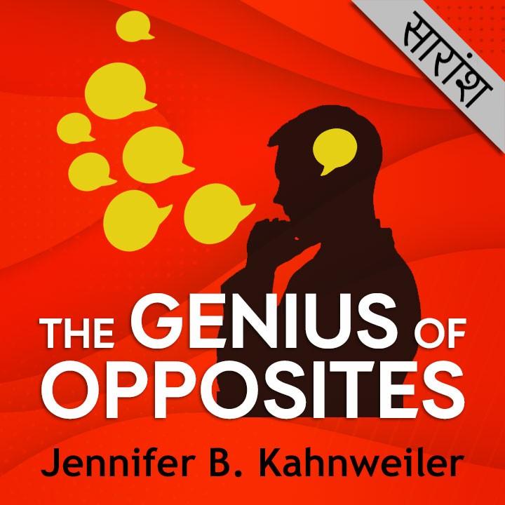 The Genius of Opposite |