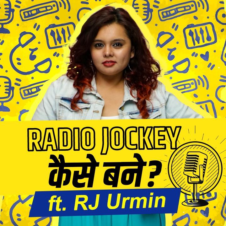 Radio Jockey कैसे बने? |