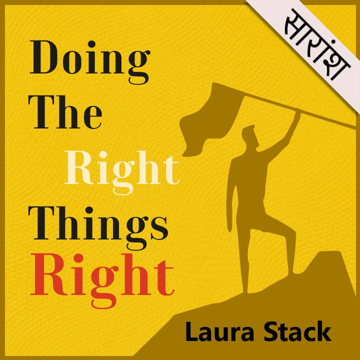 Doing The Right Things Right - Laura Stack |