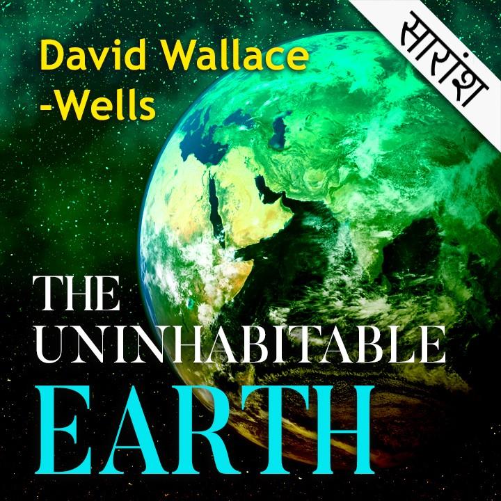 The Uninhabitable Earth - David Wallace-Wells |
