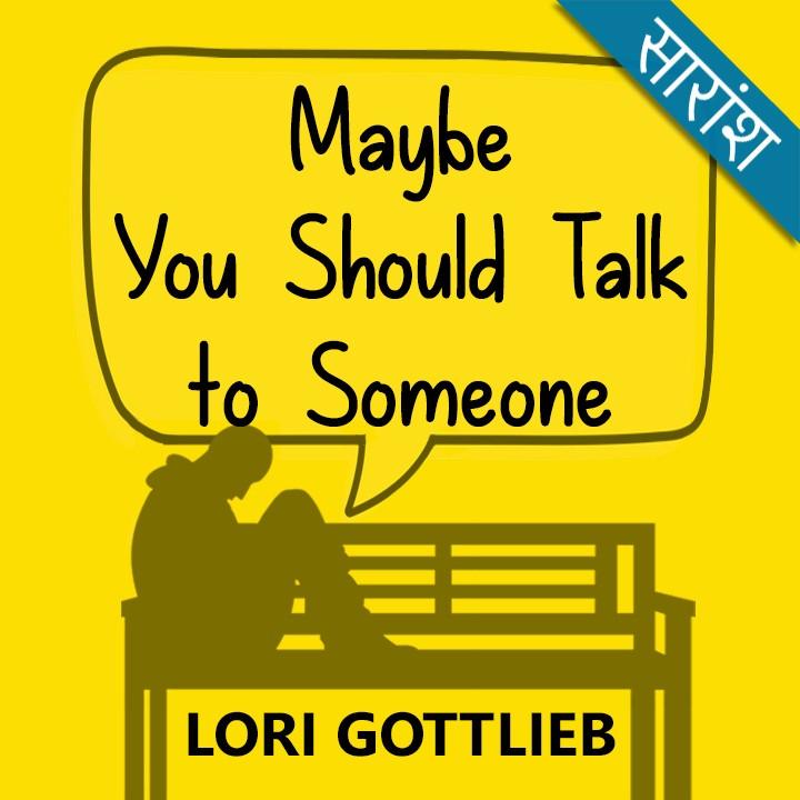 Maybe You Should Talk To Someone - Lori Gottlieb |