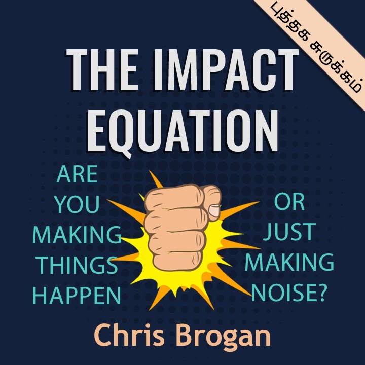 The Impact Equation |
