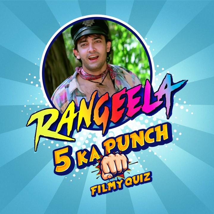 Rangeela - 5 Ka Punch |