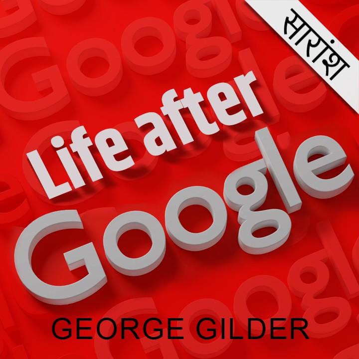Life After Google - George Gilder |